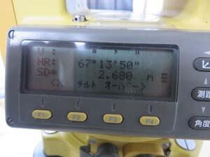 トプコン CS-227F トータルステーション 動作確認